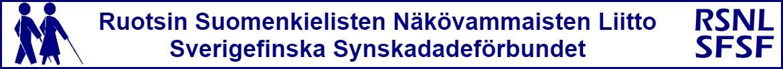 Ruotsin Suomenkielisten Näkövammaisten Liitto